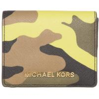 MICHAEL Michael Kors Portfel żółty MK151F00V-E11