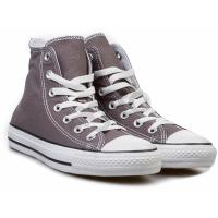 CONVERSE Trampki chuck taylor all star specialty szare 285977
