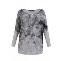 Monnari T-shirt z monochromatycznym wzorem TSH4650