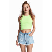 H&M Krótka koszulka 0562963004 Żółty